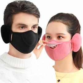 新款冬季口耳罩保暖户外防风骑行电动车防护开口透气时尚口罩面罩图片