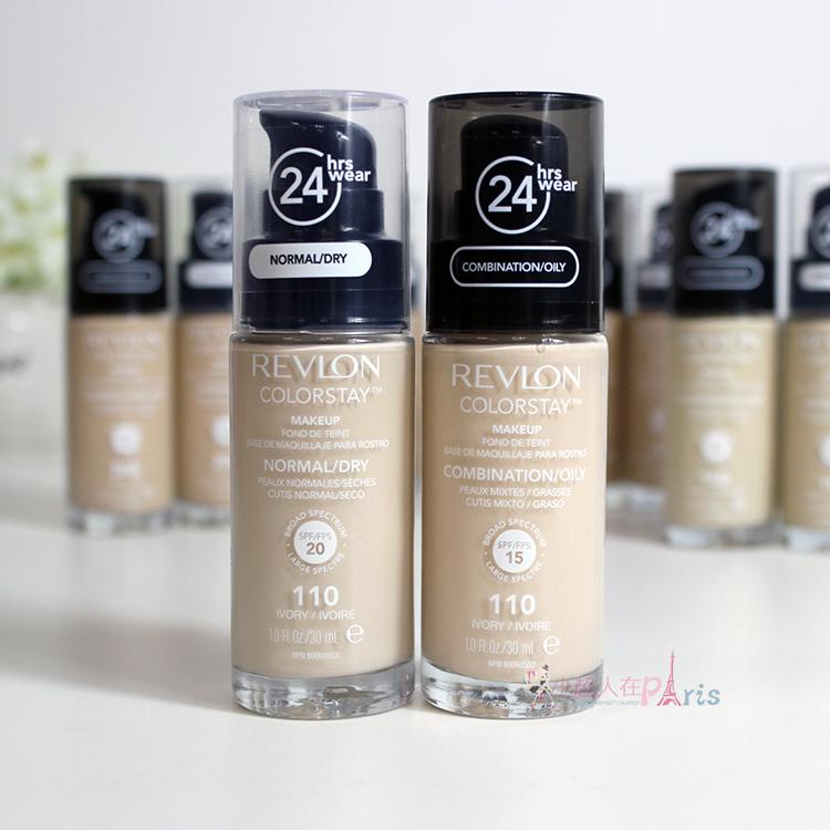 新版 Revlon露华浓24小时不脱色粉底液30ml 完美裸妆 保湿遮瑕强