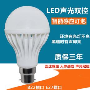 led灯声光控家用插口楼道走廊感应声控灯挂丝挂钩老式B22卡口灯泡