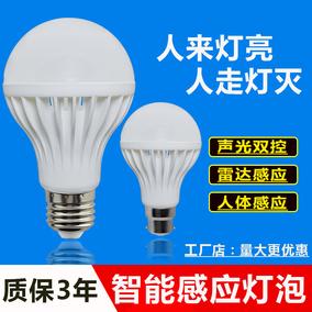 声光控一体led灯楼道过道节能灯泡