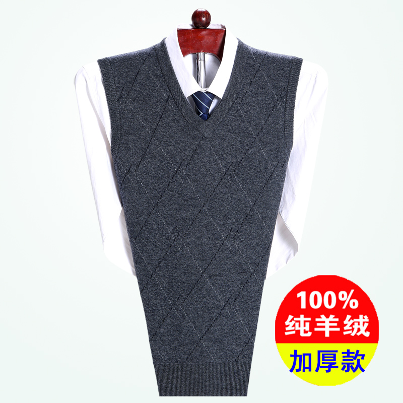 Ordos 100% pure cashmere vest mens V-neck thickened chicken heart neck sweater vest fathers large