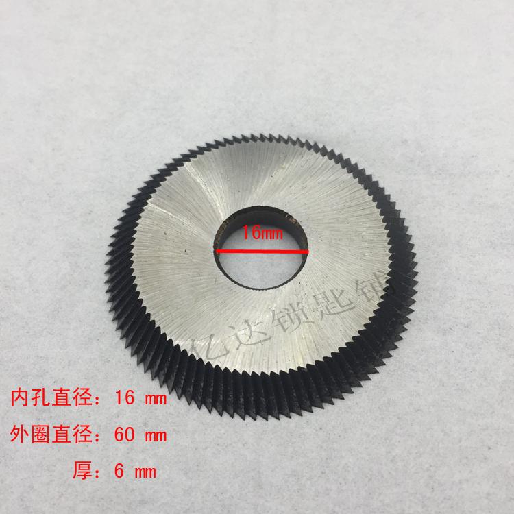 [【P012】] высокая [速钢卧式铣刀 配] ключ [机铣刀片 配] ключ [开齿刀 开牙刀]