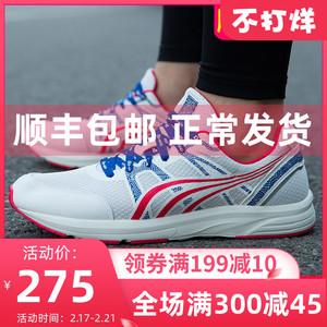 多威跑鞋男女征途马拉松训练鞋新款体育训练比赛跑步运动鞋MR3900