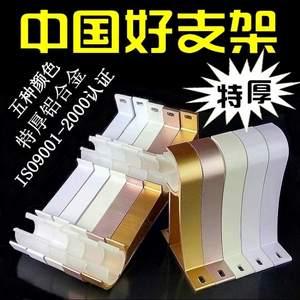 特厚窗帘杆托架铝合金支架管脚单双款罗马杆底座墙装杆钩满包邮