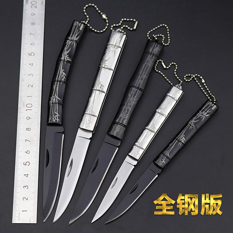 袖珍小刀迷你随身水果刀折叠刀锋利开刃钥匙刀具防身便携军刀户外