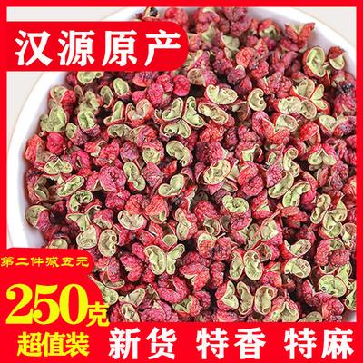四川漢源花椒麻椒超香特麻大紅袍紅花椒調料大全250克非500克包郵