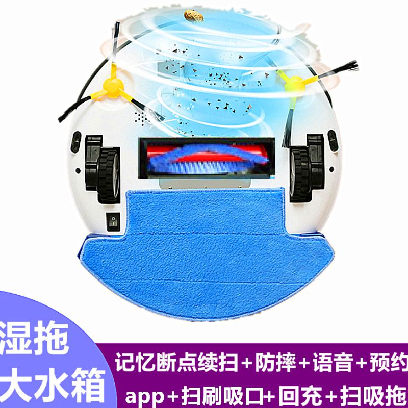 (用100元券)智能家用扫地机器人超薄扫吸拖扫把