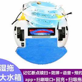 智能家用扫地机器人超薄扫吸拖扫把拖把全自动无线吸尘器选家庭版图片