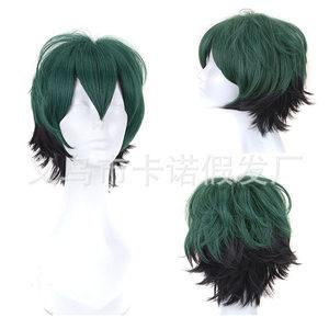 我的英雄学院绿谷出久臭久假毛绿黑色渐变卷翘男短头套式cos假发