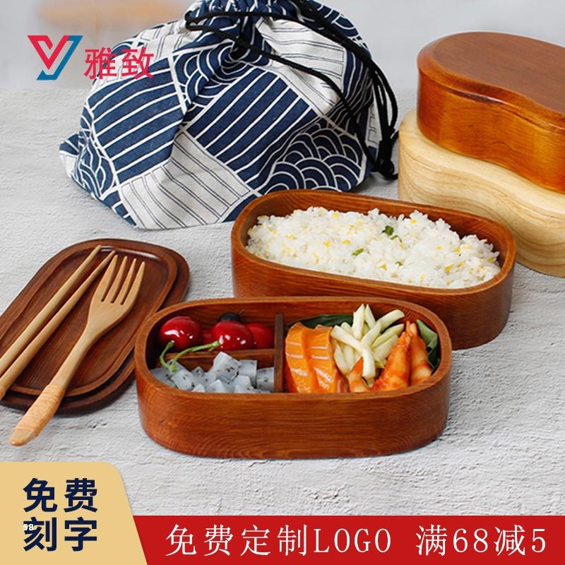 日式木质便当盒木盒子午餐盒学生复古木饭盒双层餐盒实木寿司盒
