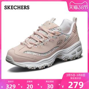 LTPK斯凯奇彩色流线熊猫鞋厚底松糕老爹鞋女士休闲账动鞋Skechers