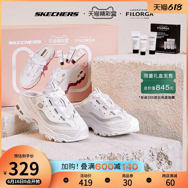 Skechers斯凯奇2021夏季厚底半拖熊猫鞋女老爹鞋穆勒休闲鞋小白鞋