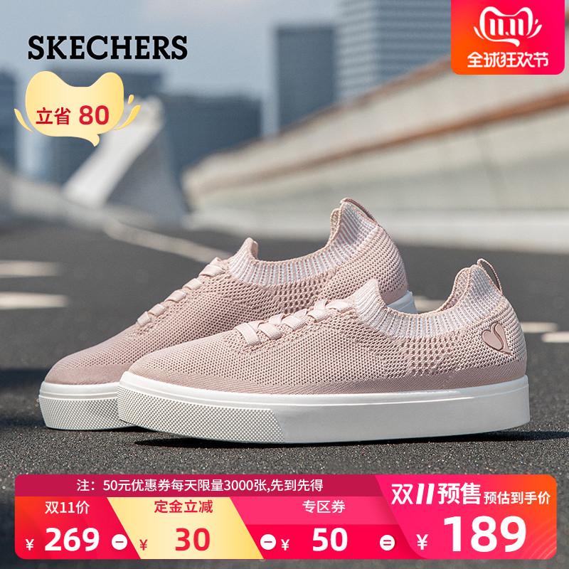 Skechers斯凯奇网布小白鞋帆布鞋板鞋休闲鞋 thumbnail