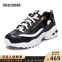 Skechers Skechers Sketches Girls Shoes Fashionable Tie Panda Shoes Retro Thick-soled Muffin Papa Shoes 88888233