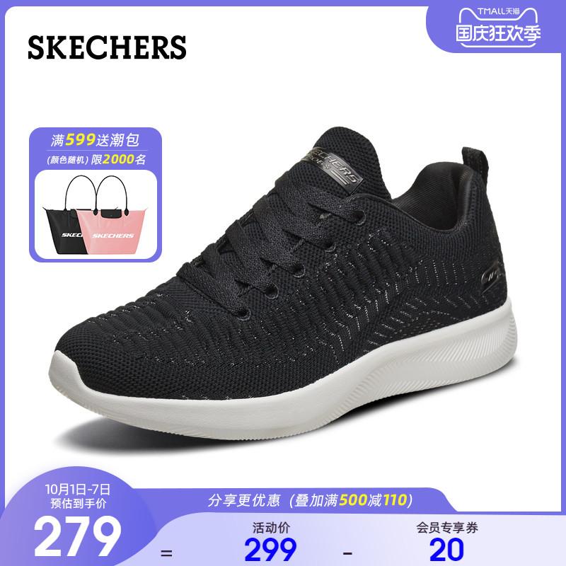 Skechers斯凯奇女鞋新品针织网布运动鞋绑带时尚轻质休闲鞋 32816