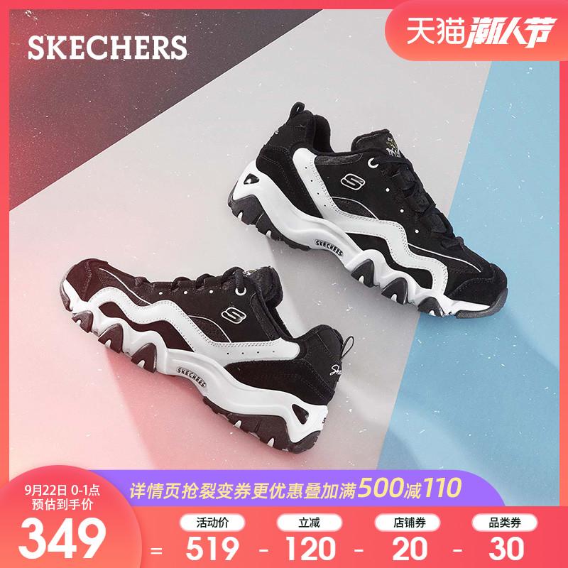 Skechers斯凯奇复古厚底老爹鞋绣花保暖绒毛鞋熊猫鞋女鞋66666077
