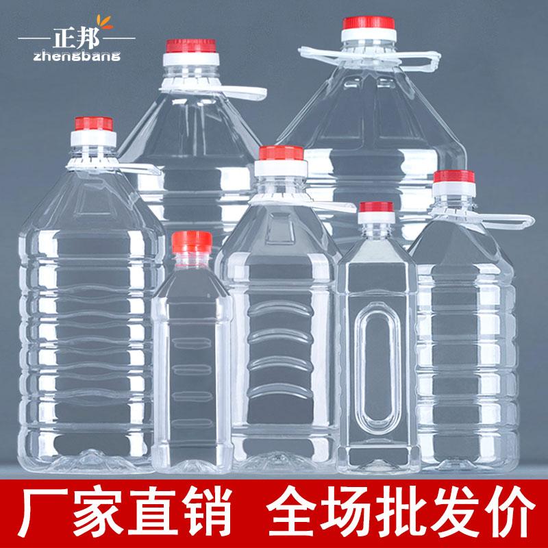 2.5L5L10L / 5 кг 10 кг 20 кг прозрачный ПЭТ с пищевыми пластиковыми бутылками с маслом бутылка с маслом