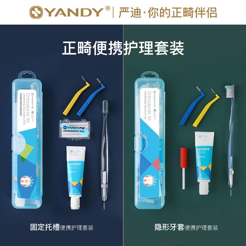 Набор зубной пасты и щетки Артикул 585265471768