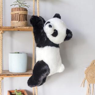 iPanda爱潘达新款熊猫公仔毛绒玩具吸铁石国宝软趴抱抱熊靠枕垫