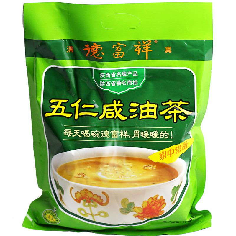 德富祥五仁鹹油茶680g 陝西西安特產油茶 早餐清真食品29省包郵