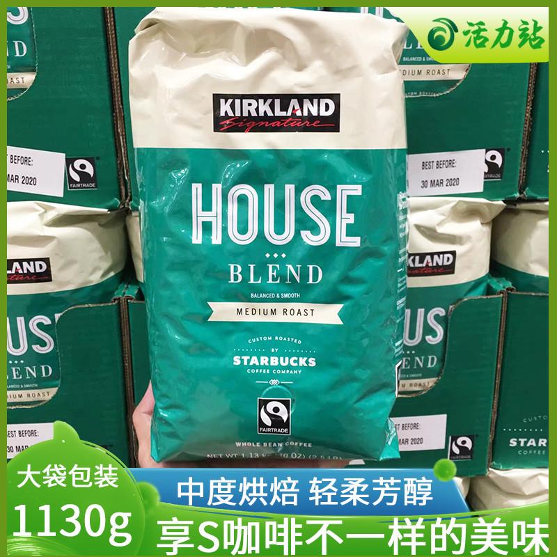 Коллекции на тему Starbucks Артикул 603363104256