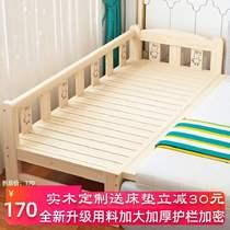 实木儿童床带护栏男孩单人小床女孩公主床婴儿床拼接大床加宽定制