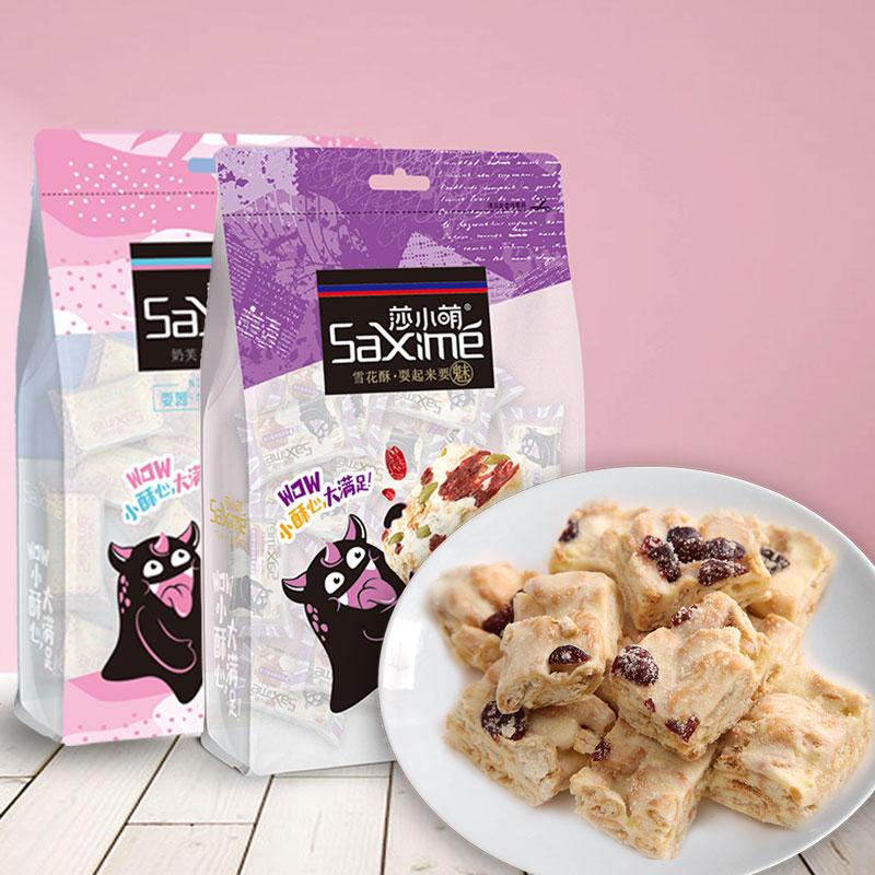 莎小萌雪花酥饼干糕点网红零食牛轧奶芙蔓越莓抹茶口味甜点