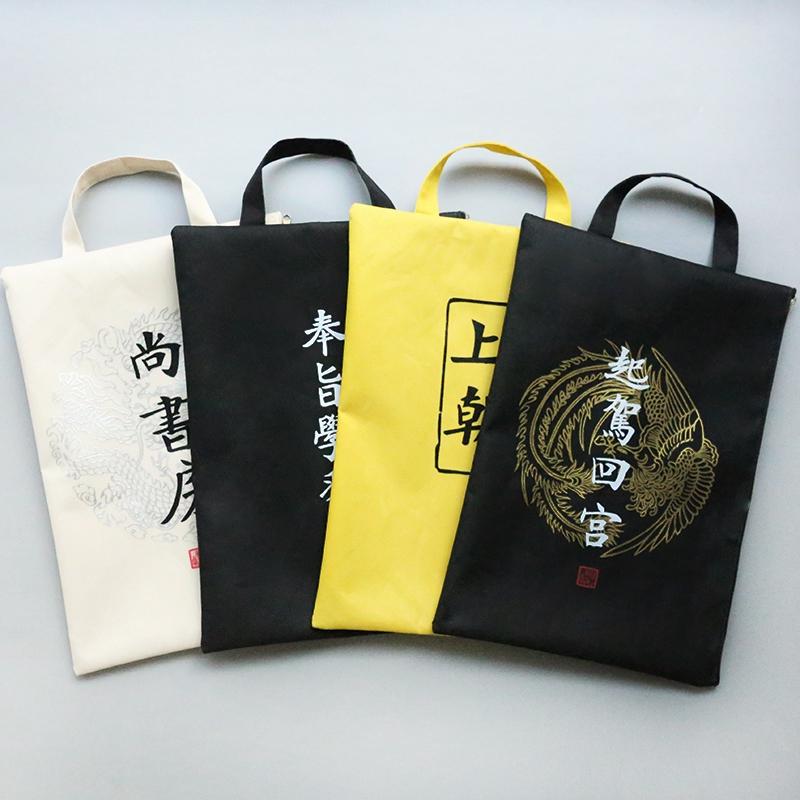 中国风复古宫廷文件袋创意a4收纳袋10月15日最新优惠