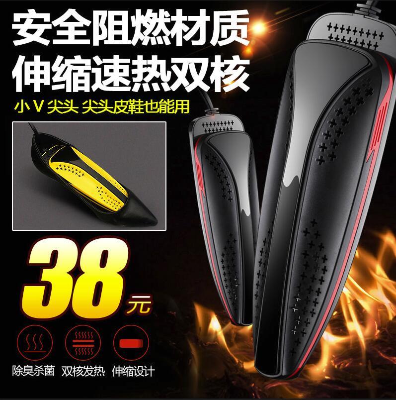 烘鞋器干鞋器除臭家用烘烤鞋机暖鞋子宿舍皮鞋多功能伸缩