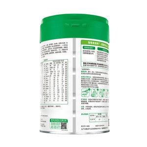 雅培菁智奶粉 雅培丹麦原装进口欧盟奶粉3段1-3岁900g