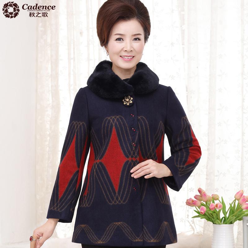 秋之歌Q858E8004秋冬新款中老年女装妈妈装奶奶装羊毛呢外套大衣