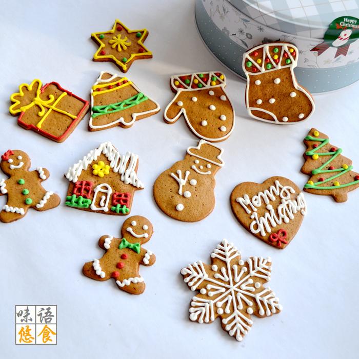 Christmas Gingerbread Man cookies New Year Gift Handmade birthday box