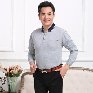 2019秋冬季中年男士长袖T恤商务男装薄款针织体恤衫装XN:Q1