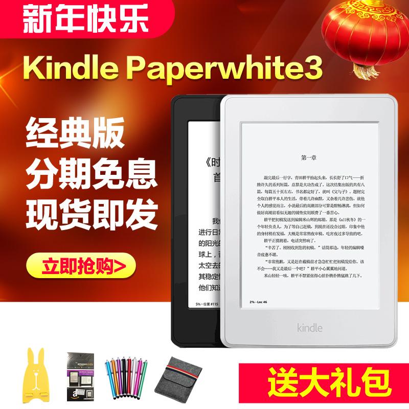 Kindle Paperwhite3代亚马逊电子书阅读器日版kpw32G漫画版电纸书