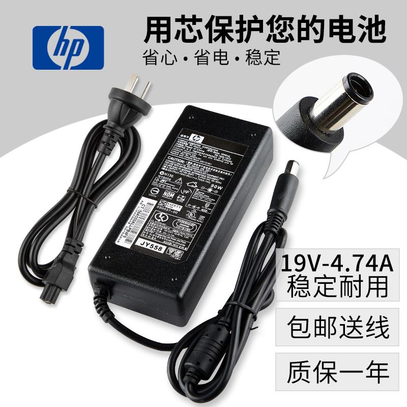 惠普19V4.74A�P�本�源�m配器充�器PPP014L PA-1900-15C2�源�