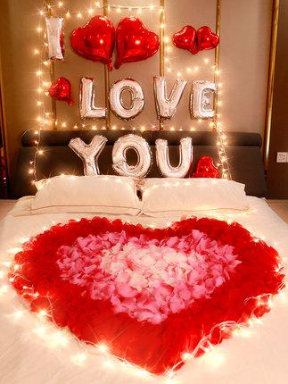 七夕情人节求婚布置创意生日派对求爱装饰房间浪漫惊喜表白气球