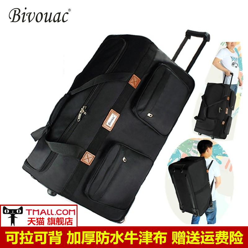 Bivouac牛津布158航空托运包28寸拉杆行李箱32寸出国搬家旅行箱包