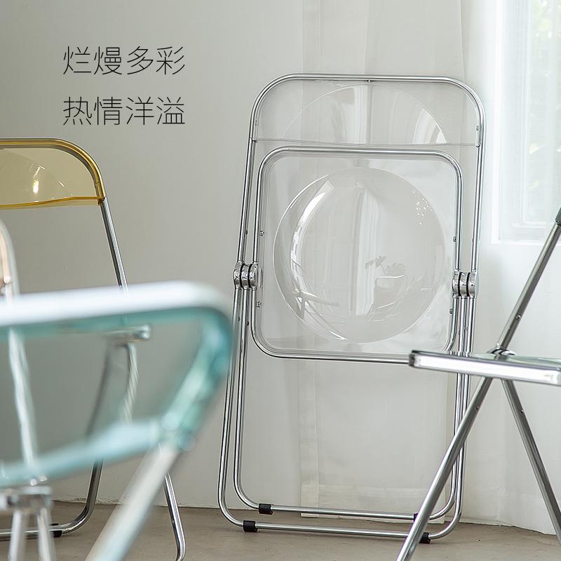 透明折叠椅ins网红家用靠背椅vintage家具现代简约亚克力幽灵餐椅图片