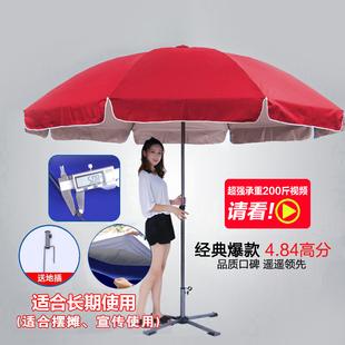 友达大号户外遮阳伞庭院伞3米沙滩伞广告伞新品 大伞户外折叠摆摊