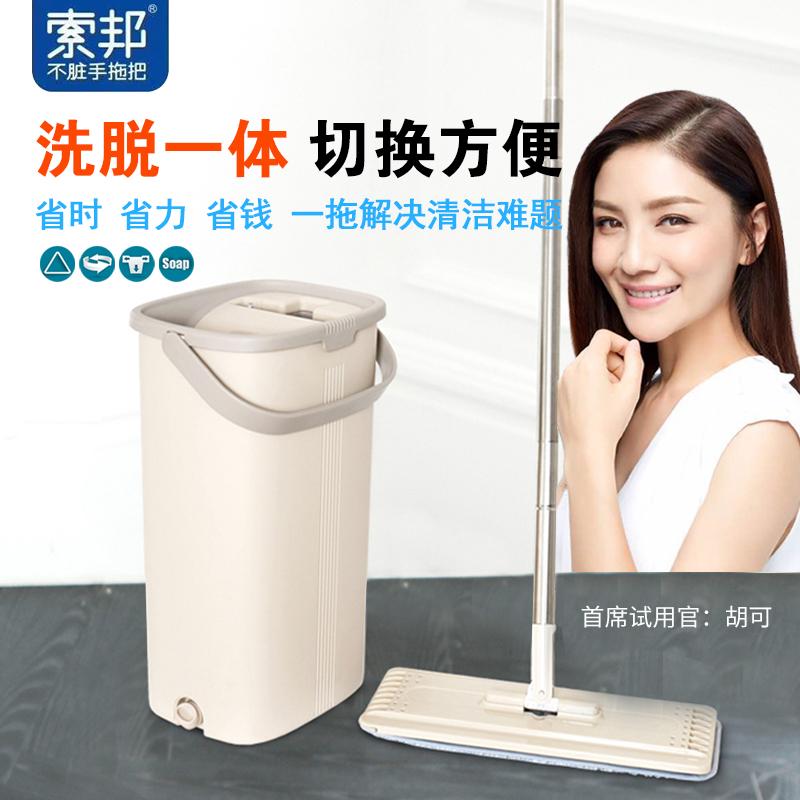 索邦S 9タブレットは、怠け者家庭用神器が汚れないように手を洗い、一体となってS 9部品を切り替えます。