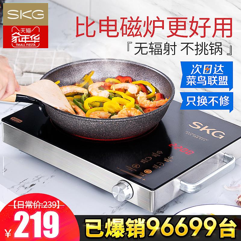 SKG электричество керамика печь повар чай печь электромагнитная печь специальное предложение домой умный аккумулятор печь свет микроволновая печь рабочий стол взрыв жарить подлинный