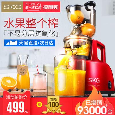 skga8plus原汁機怎么樣,skg迷你榨汁機怎么樣