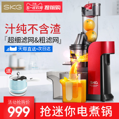 skg4076好嗎,skg的榨汁機好不好