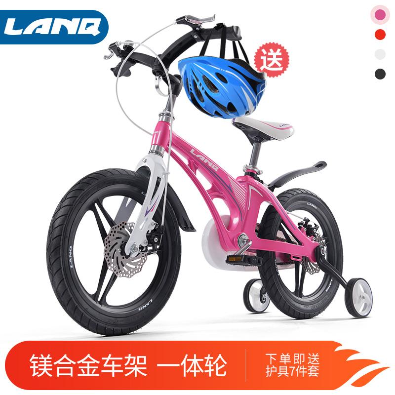 兰Q儿童自行车女4-6-8岁小孩童车男孩14寸女孩脚踏车折叠单车玩具