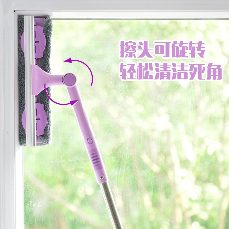 妙洁魔净亮玻璃窗擦 地刮扫帚刮水器扫水 灵活弯曲擦杆不易粘毛