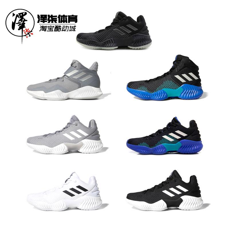 泽柒体育 Adidas Explosive Bounce 2018 阿迪实战篮球鞋 BB7294