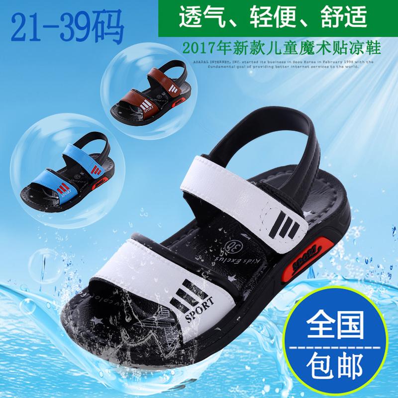 儿童凉鞋夏季男女童宝宝沙滩鞋 2019新款中大童学生小孩塑胶鞋子