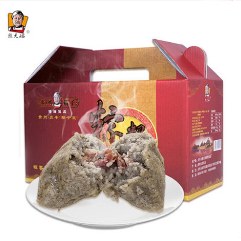熊大妈贞丰粽子礼盒装120g*10只端午节五谷灰粽粑鲜肉粽贵州特产