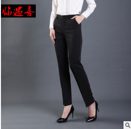 200kg large pants spring and summer new 2020 Korean professional formal trousers womens spring and autumn straight leisure pants