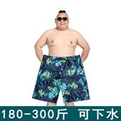 加肥加大寬松泳褲 四面彈可下水防尷尬散腿溫泉 大碼 高腰沙灘褲 男士